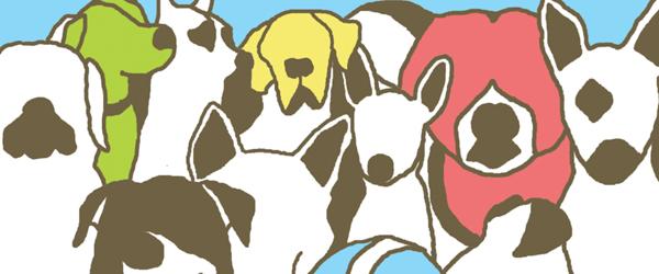 Vinyl Spotlight The Format Dog Problems It S All Dead
