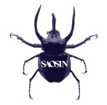 You can buy Saosin on iTunes.